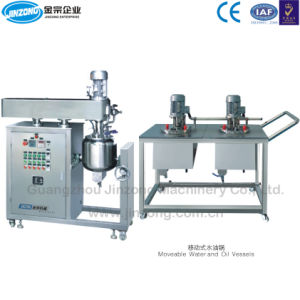Jinzong Machinery Pilot Cosmetic Cream/Lotion Making Machine pictures & photos
