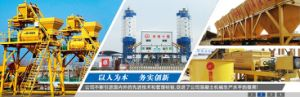 High Performance Container Type Concrete Mixing Station pictures & photos