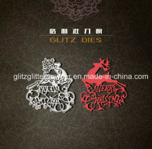 Attractive Chinese Traditional Paper Crafts