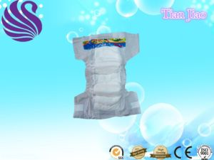 Super-Care Disposable Baby Diapers with Cheap Price pictures & photos