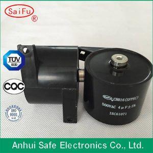 1UF 1200VDC Plpba Series Welding Machine for Capacitors pictures & photos