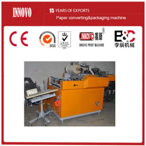 New Style and Hot Sell Automatic Laminating Machine pictures & photos