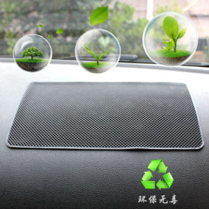 Big Size Ultra Slim Silicon Gel Car Anti Slip Mat for All Your Belongs pictures & photos