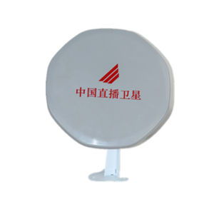 25cm Ku Band Satellite Flat Dish Antenna Build-in LNB pictures & photos