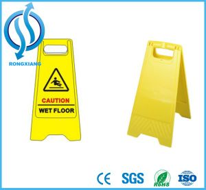 PP Yellow Wet Floor Safety Warning Sign pictures & photos