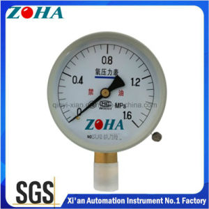 100 Diameter Oil Forbidden Oxygen Pressure Gauge with Gray Steel Case pictures & photos