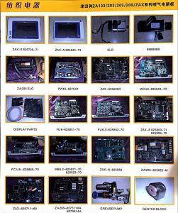Second Hand Tsudakoma Loom- Electronic Board