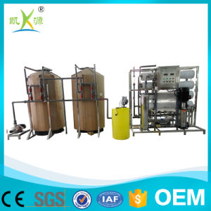 5000L/H Full Automatic Drinking RO Water Plant Price Wholesale Facotry pictures & photos