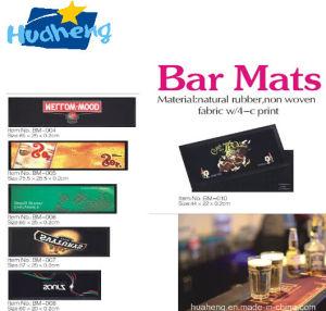 Nitrile Rubber Bar Mat, Custom Rubber Bar Mat