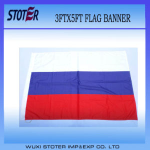 Cheap Custom Polyester Russia Nation Flag, White Blue Red Flag