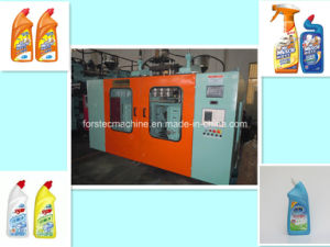 Plastic Products Blow Molding Moulding Machine pictures & photos