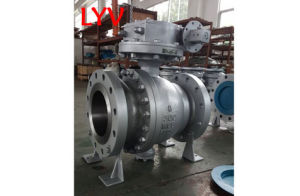 Worm Gear Reduced Bore Flanged Ball Valve