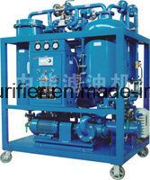 Turbine Oil Purifying System pictures & photos
