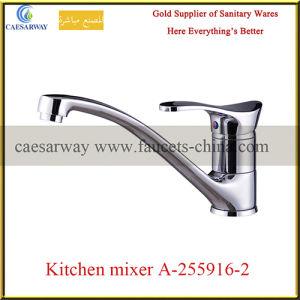 Long Spout Single Lever Water Kitchen Sink Mixer