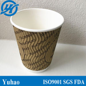 2016 High Quality Hot Sale Custom Printed Ripple Wall Paper Coffee Cups with Lid pictures & photos