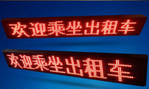 P6 Yellow Color Taxi Top LED Display pictures & photos