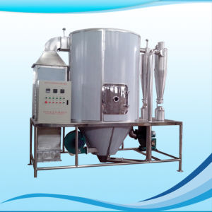 Chinese Spray Dryer Equipment for Sale