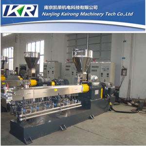 Hot Selling Plastic Recycling Extruder and Plastic Recycling Granulator pictures & photos