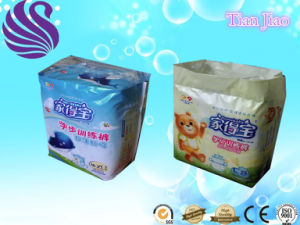 Cloth-Like Film Baby Diapers Baby Products China Manufacturer pictures & photos