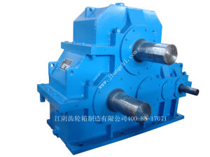 Gearbox for Rubber Biaxial Tablet Machine pictures & photos