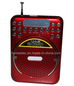 Multimedia Portable Amplifier USB SD MP3 Player FM Radio Speaker pictures & photos