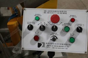 Tape Edge Closing Machine (BWB-4B) pictures & photos