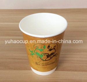 Top Quality Black Double Wall Cup (YH-L202) pictures & photos