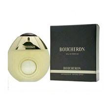 Elegant Design Paper Wrap Box for Perfume