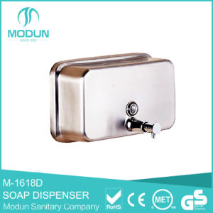Modun Brand New Design Hand Soap Dispenser Stainless Steel Liquid Soap Dispenser pictures & photos