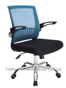 Wholesale High Quality Swivel Office Computer Chair (HF-CH007B) pictures & photos
