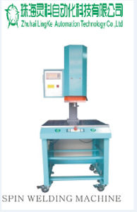 Spin Welding Machine pictures & photos