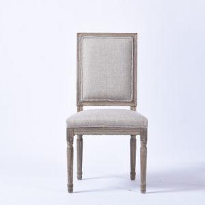 Retro Restaurant Dining Chair
