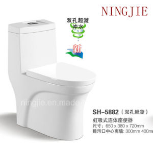 Hotel Project Style Sanitary Ware Ceramic Toilet (NJ-5882) pictures & photos