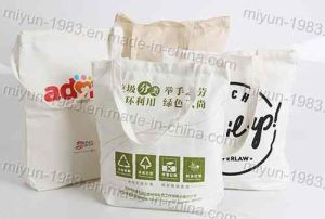 Custom Eco Friendly Reusable Recycle Carry Shopping Tote Cloth Canvas Cotton Bag (M. Y. B-002) pictures & photos