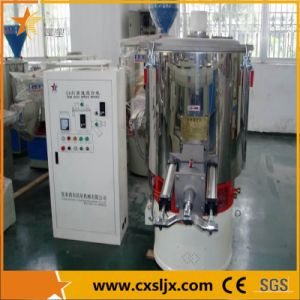 High Speed Hot Mixer for PVC pictures & photos