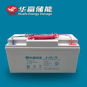 12V 70ah Storage Solar Lead Acid Battery pictures & photos