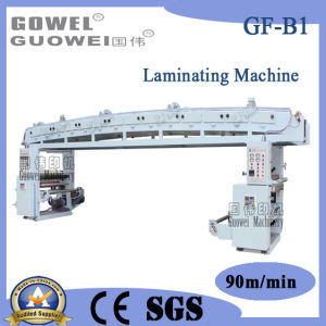 Computer Control Medium Speed Dry Laminating Machine with Glue pictures & photos