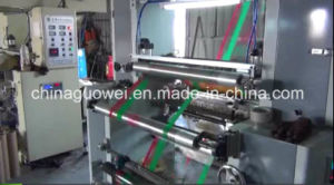 Computer Control Medium Speed Dry Laminating Machine with Glue pictures & photos
