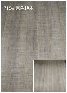 High Pressure Laminate (1300*2800) About China Wuya pictures & photos