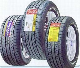 Tyre Use Self Adhesive 70mic Composite Film Sticker pictures & photos