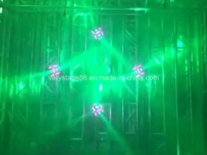 New 2016 LED Cube Football Moving Head Beam Light pictures & photos
