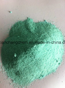 Hgih Quality 13-13-20 NPK Fertilizer pictures & photos