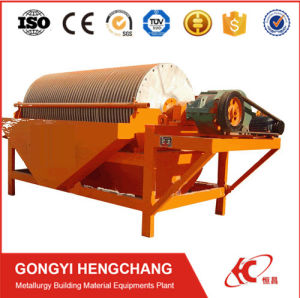 Hengchang Brand Hematite Magnetic Separator System pictures & photos