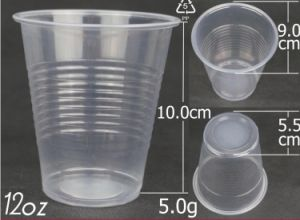 Jxing Lines Series PP Disposable Clear Plastic Cups pictures & photos