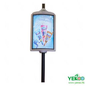Outdoor Fiber Glass Mupi Lamp Pole Advertising Light Box Display pictures & photos