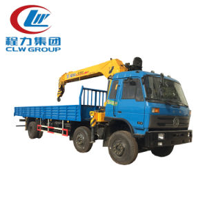 Faw 4X2 5ton Crane Crane Truck for Sale pictures & photos