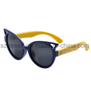 Wholesale High Quality New Style Funny Cool Kids Sunglasses pictures & photos
