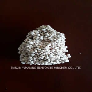 Bulk Bentonite Cat Litter Wholesale pictures & photos