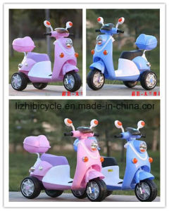 Baby Electric Motorcycle with 3 Wheels pictures & photos