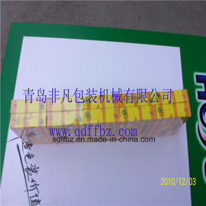 Automatic Medical Boxes Heat Shrink Packing Machine pictures & photos